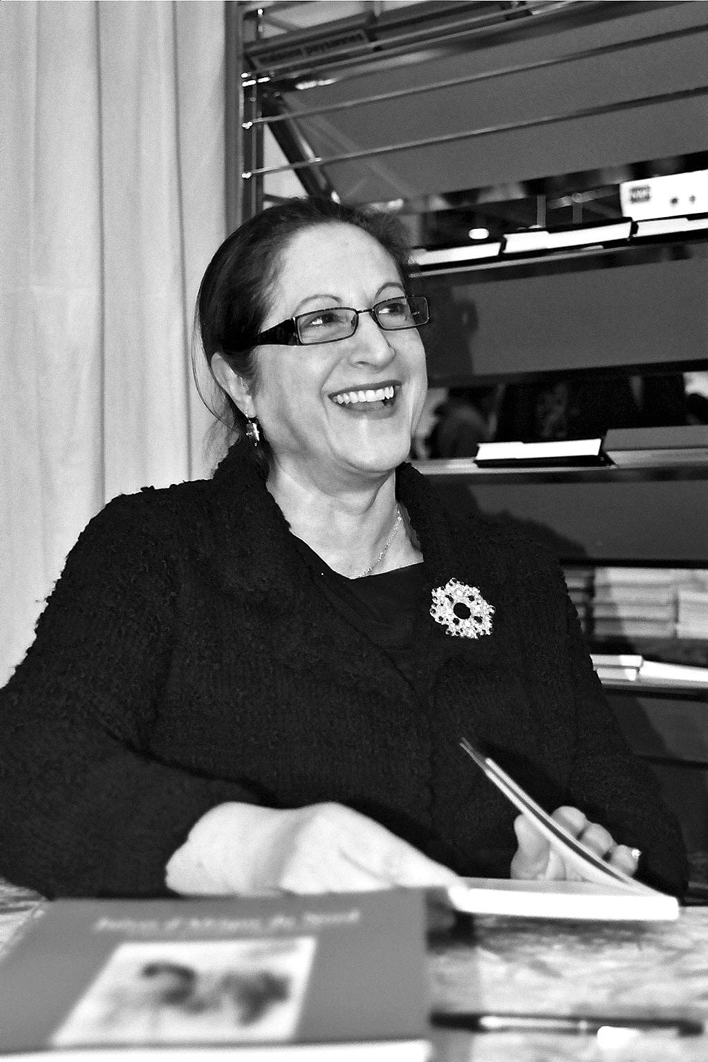 Nicole S. Serfaty