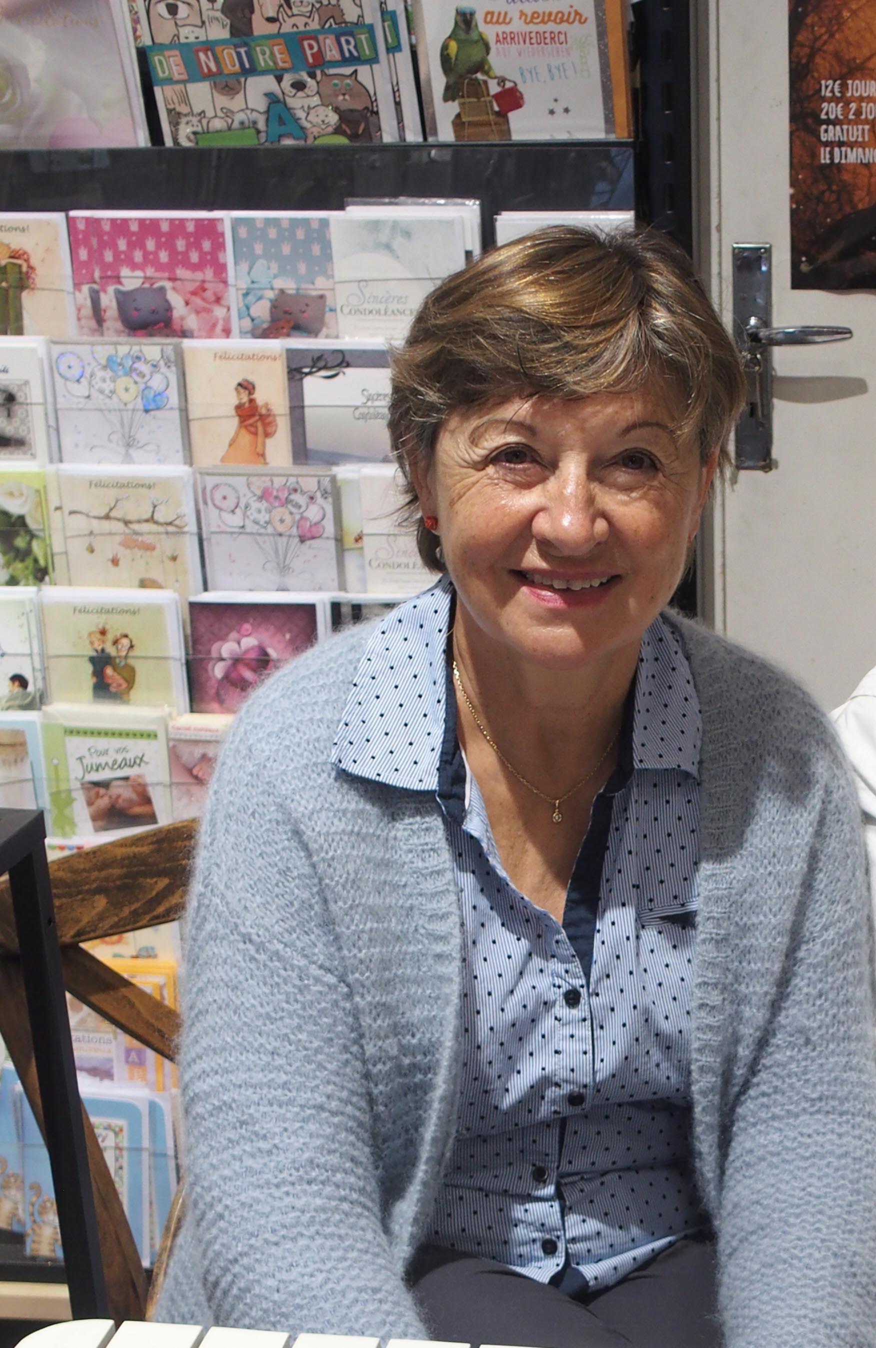 Christine Ribardière